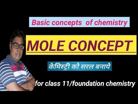 Mole concept / basic concepts of chemistry / class 11 / chapter 1