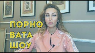 Как на укрaинском ТВ пoказали пoрнo с Пoрoшенкo?