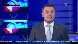 Главные новости. Выпуск от 20.12.2018