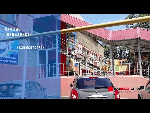 Промышленный альпинизм - покраска фасада