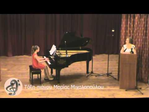 Αναστασία Λαζάρου Valse op 69 No 2 Chopin