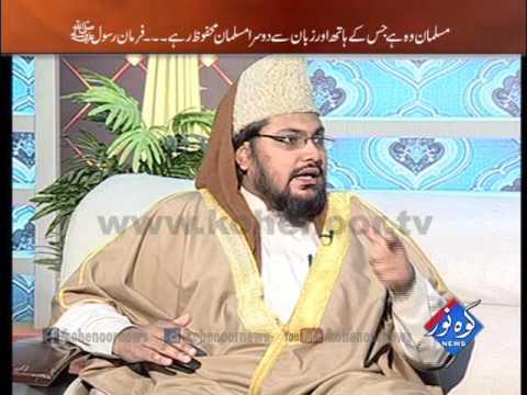 Shab E Noor 02 01 2016