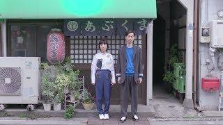 """ハンバート ハンバート """"がんばれ兄ちゃん"""" (Official Music Video)"""
