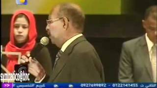الفنان عثمان مصطفى - راح الميعاد تحميل MP3