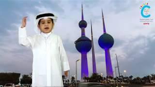 خليجنا واحد.. أطفال قطر