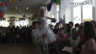 В Якутии последний звонок прозвенит для 8510 выпускников