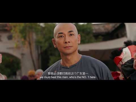 【FILM】THE UNITY OF HEROES 黄飞鸿之南北英雄