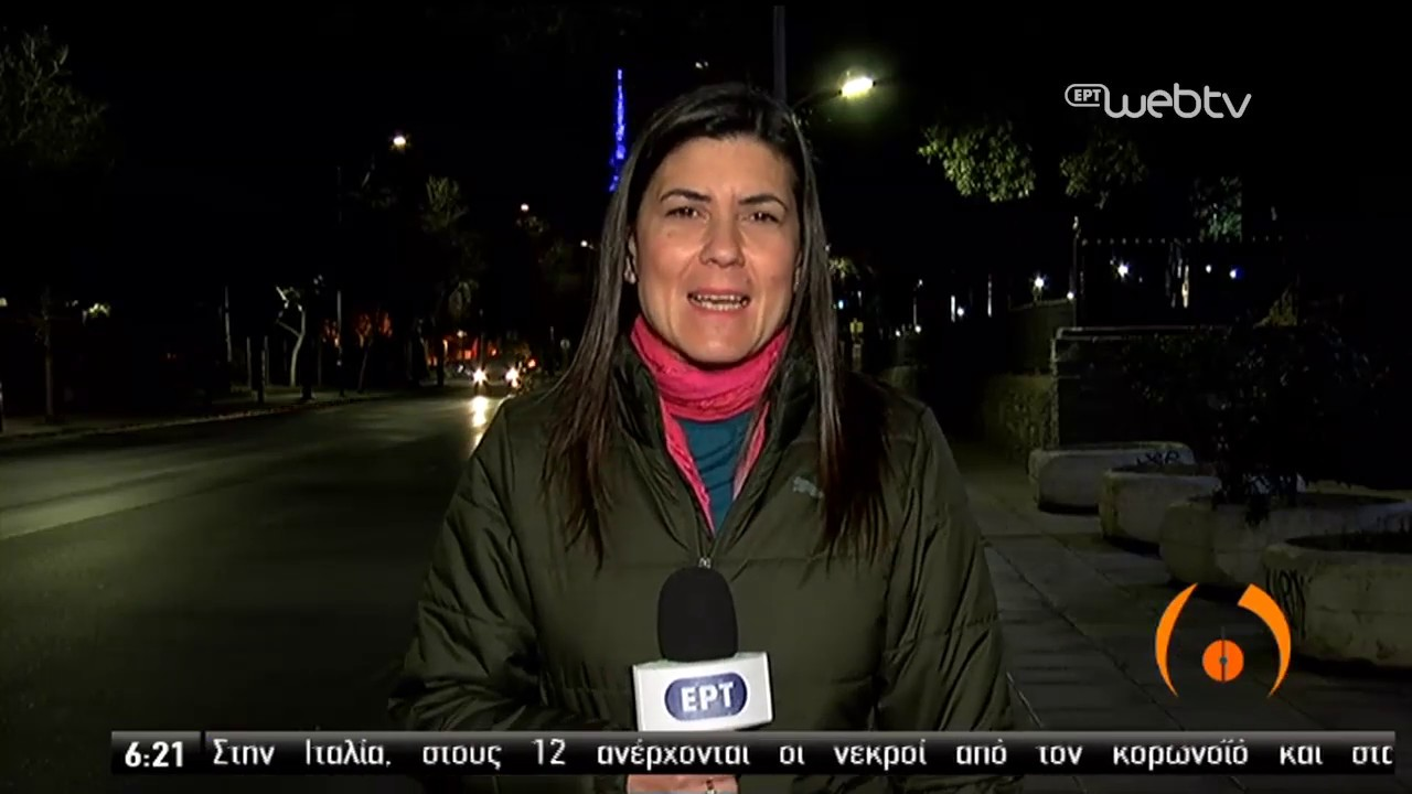 Κορoνοϊός: Στόχος η αποφυγή διασποράς μετά το κρούσμα στη Θεσσαλονίκη | 27/02/2020 | ΕΡΤ