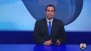 NTV News 06/10/2021