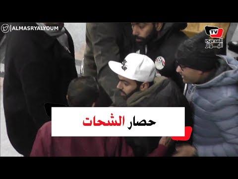حصار أهلاوي لـ«الشحات» بمدرجات برج العرب عقب فوز الأهلي على سموحة
