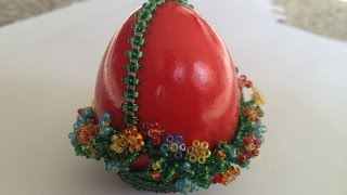 КОРЗИНКА ИЗ БИСЕРА ДЛЯ ПАСХАЛьНОГО ЯЙЦА. Tutorial: Beaded basket for an easter egg. Часть 2/2