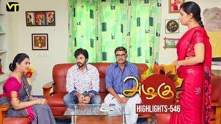 Azhagu - Tamil Serial | அழகு | Episode 546 | Highlights | Sun TV Serials | Revathy | Vision Time