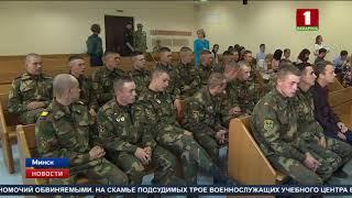 9 августа суд продолжит рассмотрение всех обстоятельств гибели Александра Коржича