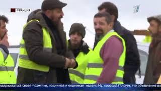 """Париж """"в огне"""": МИД просит казахстанцев избегать мест массового скопления"""