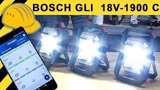 BESTER LED AKKU BAUSTRAHLER? TEST BOSCH GLI 18V 1900 C mit App Steuerung! | WERKZEUG NEWS