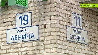 Две аварии за три дня: что не так с перекрёстком улиц Ленина и Гагарина?