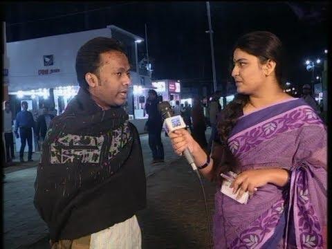 Amader Boi Mela || আমাদের বই মেলা || 09 February 2020 || Ekushey ETV