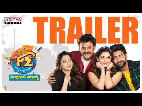 F2 Trailer|| F2 Songs || Venkatesh, Varun Tej, Anil Ravipudi || DSP