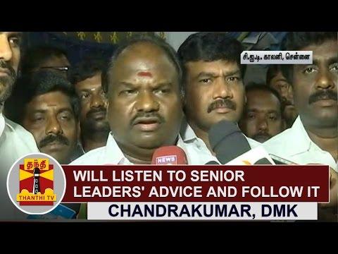 Will-listen-to-Senior-Leaders-Advice-and-Follow-it-Chandrakumar-DMK-Joint-Propaganda-Secretary