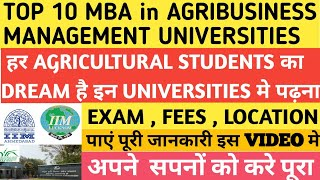 TOP 10 MBA AGRIBUSINESS MANAGEMENT UNIVERSITIES IN INDIA | BEST COLLEGES AGRIBUSINESS||RANKING PEDIA - 10
