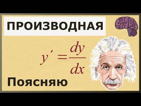 Полиномиальная линия тренда формула