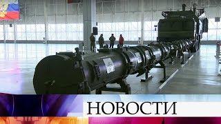 Министерство обороны показало военным атташе ракету 9М729.