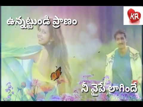 Loukyam Movie Whatsapp Status || Ninu Chudagane Nakedo Ayyinde Song || Gopichand, Rakul Preet Singh