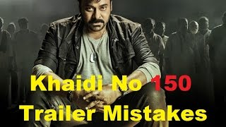 Khaidi No 150 Movie 12 Stupid Mistakes  Mega Star Chiranjeevi