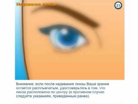 Купить очки для зрения сайты