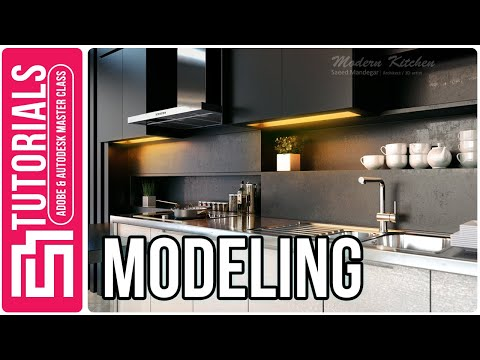 Kitchen design in 3ds max tutorial + Vray + photoshop Part1