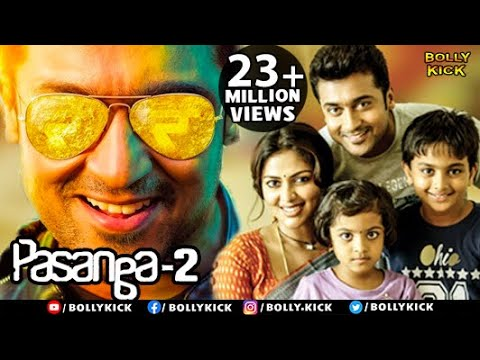 Download Pasanga 2 Full Movie | Hindi Dubbed Movies 2019 Full Movie | Surya Movies HD Mp4 3GP Video and MP3