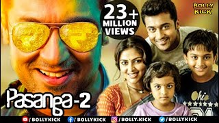 Pasanga 2 Full Movie | Suriya | Hindi Dubbed Movies 2021 | Amala Paul | Ramdoss | Vidya Pradeep