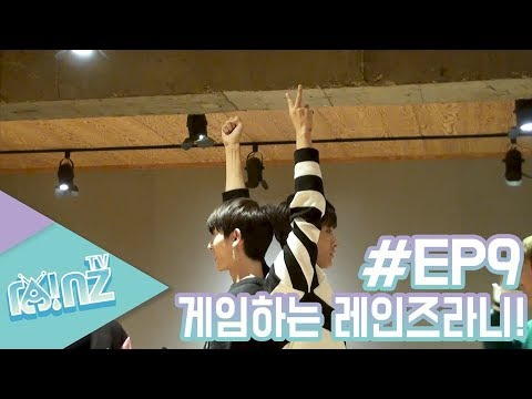 레인즈 (RAINZ) TV episode 9