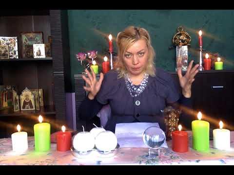 Мантра черная магия