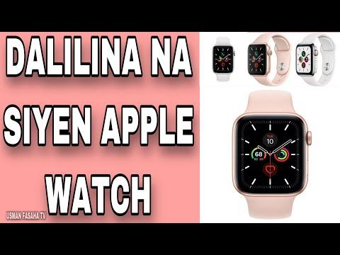 Dalilina na siyen Apple Watch