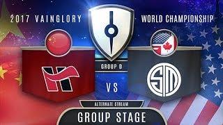 vainglory world 2017 - मुफ्त ऑनलाइन वीडियो
