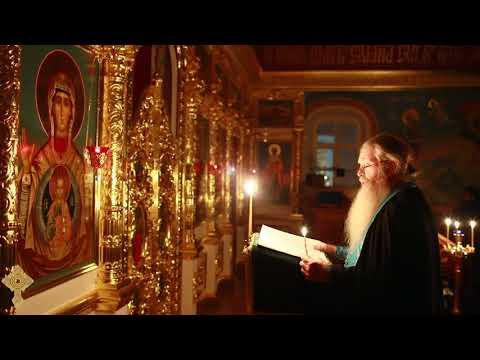 Акафист Преблагословенной Владычице нашей Богородице и Приснодеве Марии