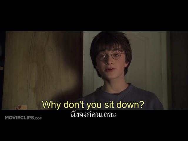 Harry Potter - Dobby เรียนภาษาอังกฤษจากหนัง