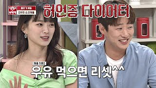 SUB Please Take Care Of My Refrigerator EP235