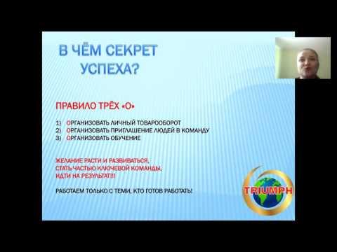 Как успешно стартовать новичку в бизнесе. Ирина Телешева. видео
