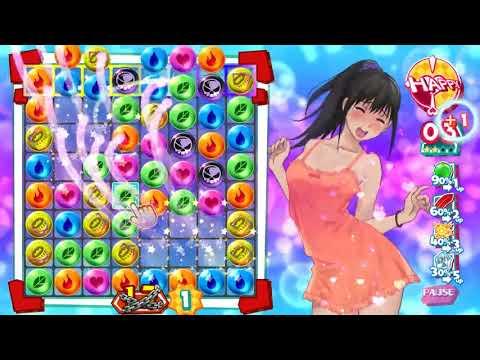 Видео № 1 из игры Kotodama: The 7 Mysteries of Fujisawa (Б/У) [PS4]