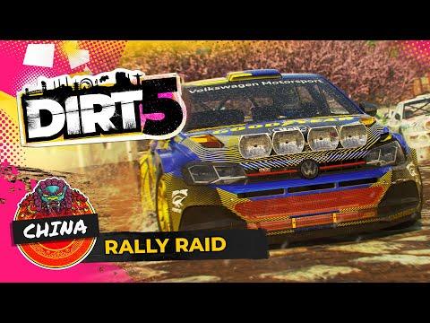 Trailer de gameplay en Chine de DiRT 5