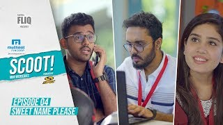 Muthoot Fincorp Scoot | Ep04 | Sweet Name Please | Karikku Fliq | Mini Webseries