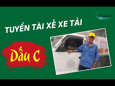 Công Ty Bao Bì và In An Sơn tuyển Tài Xế Xe Tải có Dấu C làm việc tại Đồng Nai