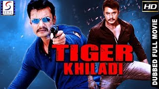 Tiger Khiladi - South Indian Super Dubbed Action Film - Latest HD Movie 2018