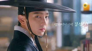 Scholar Who Walks The Night M/V (English sub) Lee Jun Ki,  Kim So-Eun,  Lee Yu-Bi & Lee Soo-Hyuk