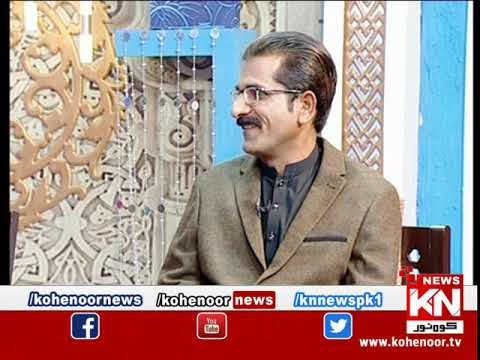 Good Morning 13 January 2020 | Kohenoor News Pakistan