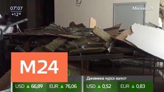 В высотке на Пятницком шоссе обвалился потолок - Москва 24