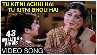 Tu Kitni Achhi Hai Tu Kitni Bholi Hai | Mothers Day Song