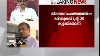 DGP Jacob Thomas will contest from Chalakudy seat as twenty 20 candidate